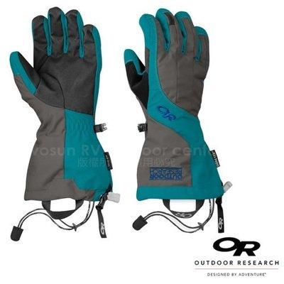 大里RV城市【美國 Outdoor Research】女款 Gore-Tex 2合1雙層防風防水透氣保暖手套 74933