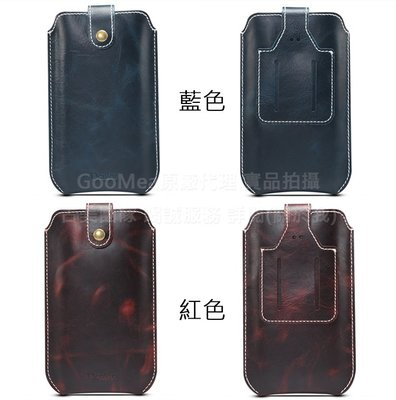 GooMea 2免運小米 紅米 7 6.26吋 7A 5.45吋 手機腰包真牛皮油蠟紋插卡掛頸掛脖 藍色 保護殼保護套