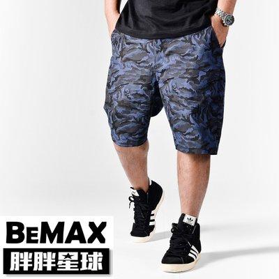 【胖胖星球】中大尺碼‧潮流藍迷彩休閒短褲 38~50腰‧加大/短褲【67007】