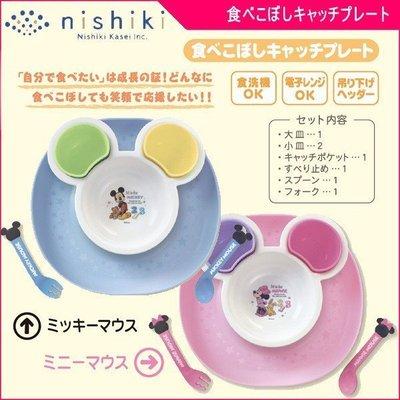 *小容容*日本製 錦化成 迪士尼 兒童餐具組 1歲以上(碗/托盤/湯匙/叉子) 米奇 米妮