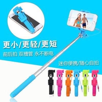 手機線控自拍桿拍照設備韓國迷你自拍神器自拍棒