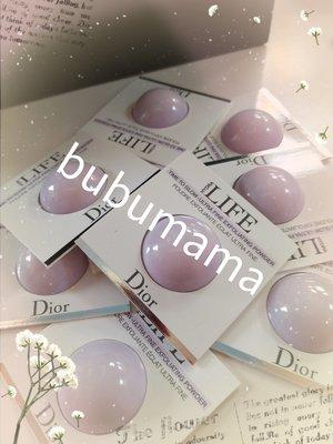 布布媽咪Dior ~CD花植水漾去角質糖霜臉部去角質2g輕巧包新商品~1個特價80(有現貨)