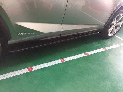 (柚子車舖) LEXUS NX NX200 NX300h 專用側踏板 -可到府安裝 b
