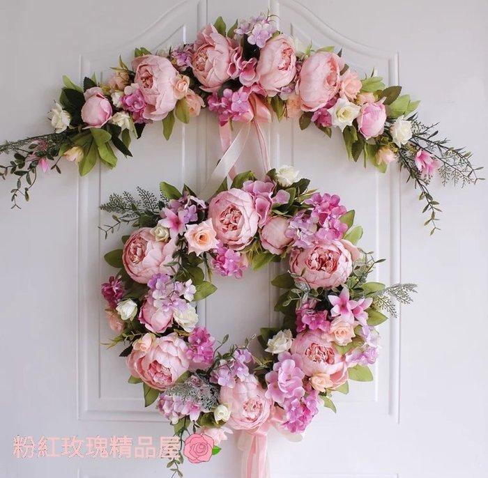粉紅玫瑰精品屋~歐式牡丹花環仿真絹花家居婚禮花飾~