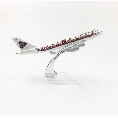 *玩具部落*飛機 模型 合金 空客 空巴 1:400 泰國 龍船航空 特價280元