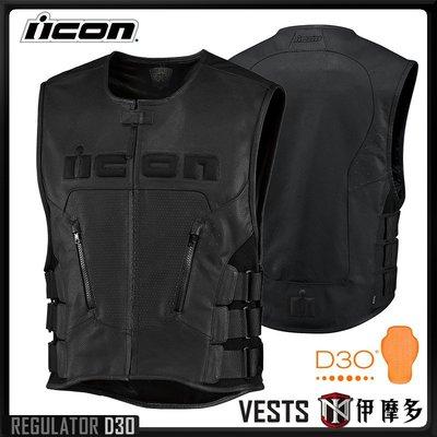 伊摩多※ 美國 Icon 防護背心 高級皮革 美式機車 VESTS REGULATOR D3O 護背 黑
