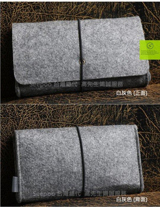 【Seepoo總代】2免運 收納包Apple iPhone11 Pro羊毛氈套 多功能袋手機殼 白灰 手機袋 保護套
