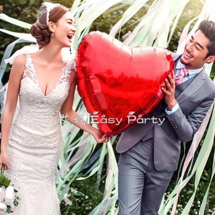 ◎艾妮 EasyParty ◎ 現貨【24寸大愛心氣球】生日派對 結婚派對 婚禮拍攝 婚紗照 情人節 告白氣球 愛心