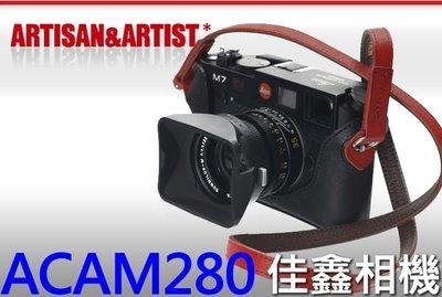 @佳鑫相機@(全新品)日本Artisan&Artist ACAM280 相機背帶-義大利皮革 (紅色) 可刷卡!免運費!