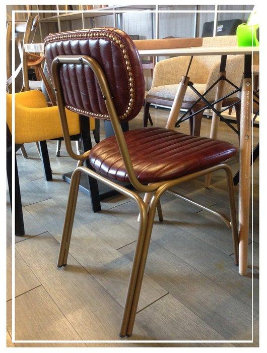 [ 椅子王 ]--- 工業風 復古金色 鉚釘沙發餐椅 《C2-2特價》