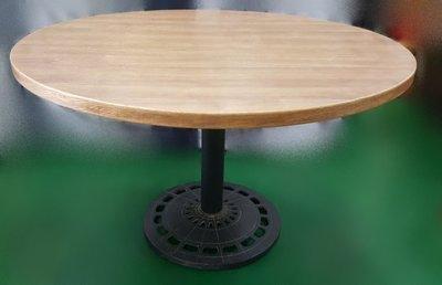 【宏品二手家具館】中古家具 家電E30703*木紋圓形營業餐桌*咖啡桌/會議桌/洽談桌/中古 書桌椅 會議桌椅 辦公桌椅