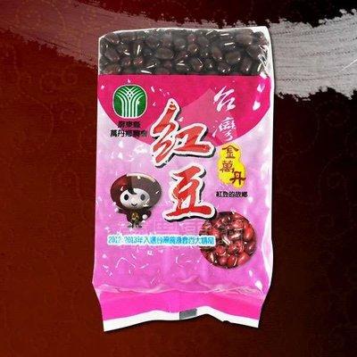 特級鮮紅豆[萬丹500g]