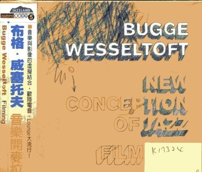 *真音樂* BUGGE WESSELTOFT / NEW CONCEPTION OF JAZZ 全新 K17324