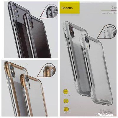 彰化手機館 買一送一 iPhoneXSMAX 手機殼 保護殼 防摔殼 御甲保護套 Baseus 倍思 軟殼 抗摔 促銷