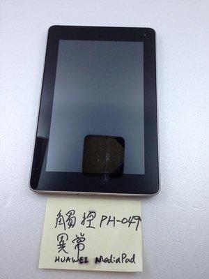 【冠丞3C】華為 HUAWEI MEDIAPAD 材料機 故障機 零件機 平板 PH-049