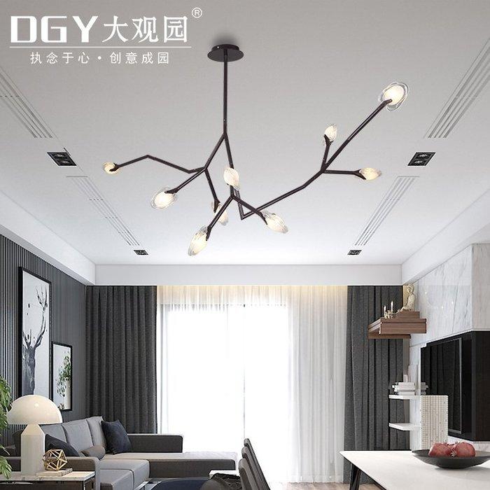 北歐簡約LED設計師樹杈造型吊燈客廳餐廳酒店咖啡廳燈具【6-558源家精品】