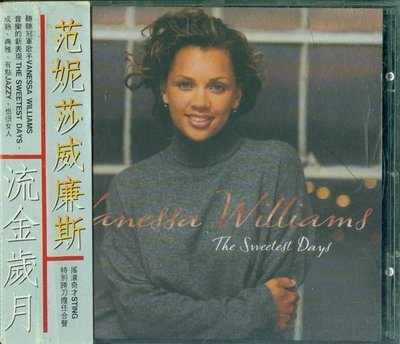 Vanessa Williams/The Sweetest Days德版無ifpi