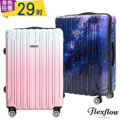 Flexflow 費氏芙羅 行李箱 29吋 里爾 智能測重 可擴充拉鍊 防爆拉鍊旅行箱