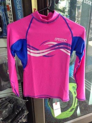 台灣潛水---SPEEDO 長袖上半身防曬衣/水母衣 (女)粉