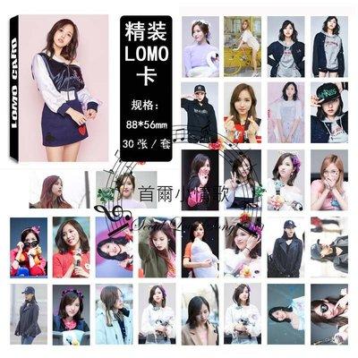 【首爾小情歌】TWICE 名井南 個人款  LOMO 30張卡片  小卡組