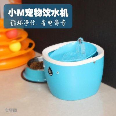 貓狗自動循環喂水器電動智能喝水器碗盆