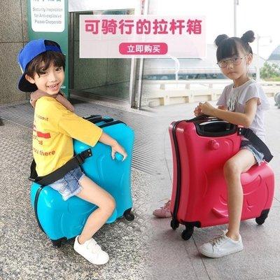 YEAHSHOP 行李箱 兒童行李箱可坐可騎拉桿箱小孩萬向輪寶寶皮箱子卡通女旅行箱包男T592775Y185