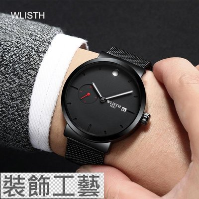 Factory price new fashion men's watch small second hand