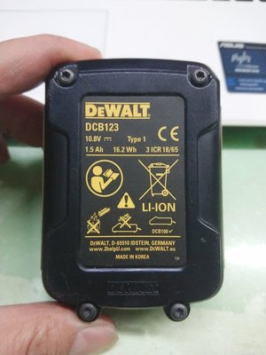 Dewalt 得偉 DCB123 10.8V 1.5AH 鋰電池 故障 零件機