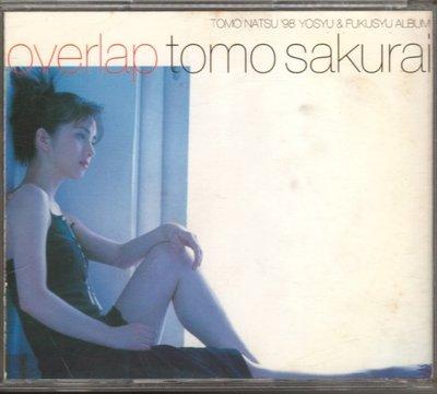 櫻井智 OVERLAP TOMO SAKURAI . CD
