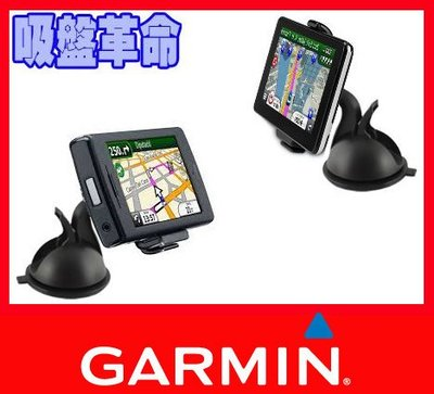 garmin nuvi 50 52 2567t 2555 3560 255w 205w gdr33吸盤支架吸盤車架