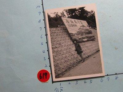 石門水庫,雲宵大飯店,古董黑白,照片,相片