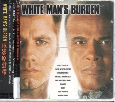 White Man's Burden 白人的負擔 電影原聲帶 再生工場 02