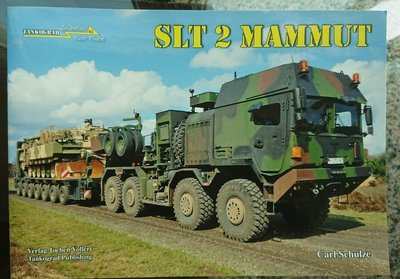 Tankogard-in Detail-Fast track-02-SLT 2 Mammut-German Tank Transporter-加4元-M-021