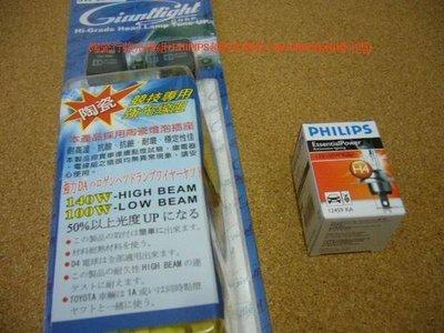 Giantlight 強光線組含陶瓷燈座 搭配 PHILIPS飛利浦越野加強型(清光型)H4-130/100w  效果超級棒