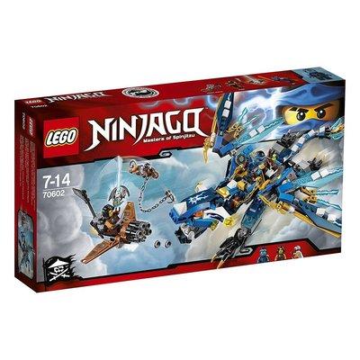 LEGO 樂高 70602 Ninjago 阿光雷電飛龍 保證正版