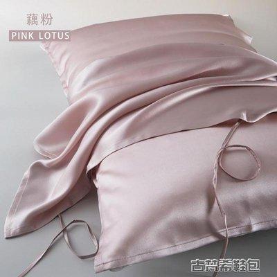 真絲枕巾100桑蠶絲枕套護發美容純色