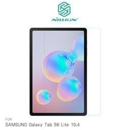 【西屯彩殼】NILLKIN SAMSUNG Galaxy Tab S6 Lite 10.4 Amazing H+鋼化玻璃