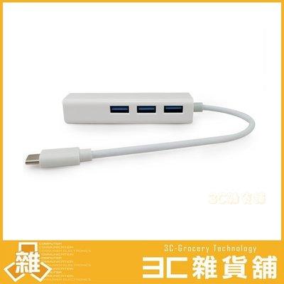 USB 3.1 Type-C 轉 RJ45網卡 擴充 3PORT USB 3.0 HUB 網路連線 typec
