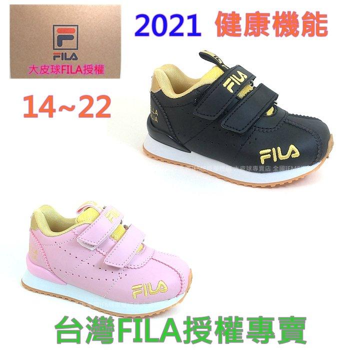 (送折扣碼+矯正手冊)2021升級板FILA專櫃健康機能運動鞋~預防矯正專用運動鞋~足弓鞋床~阿甘鞋