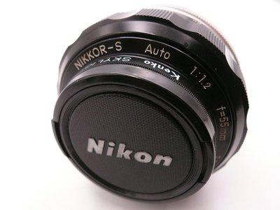 *大光圈*  Nikon NIKKOR-S Auto 55mm F1.2