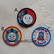 手縫小火車布貼、衣服補丁、DIY布飾-B091(A)