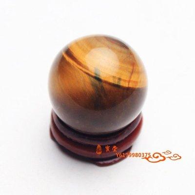 【福寶堂】原石天然虎眼石球擺件小號水晶...