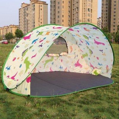 戶外帳篷 全自動沙灘戶外帳篷3-4人速開快開簡易遮陽防曬釣魚公園休閒帳篷T