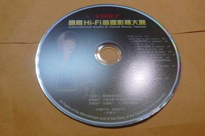 紫色小館-87-3-------1997國際hifi音響影視大展