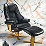 英國鷹牌 烏茲特克(Wuzuetheck) 黑色 躺椅/ ...