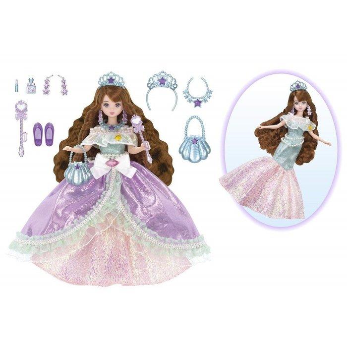 Licca 莉卡娃娃服裝配件 美人魚公主變裝衣 (不含娃娃) 11164