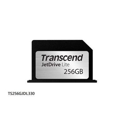 3c粉絲 【TS256GJDL330】 創見 256GB MacBook 專用擴充卡 平整插入擴充卡插槽