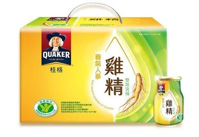 桂格養氣人蔘雞精(68ml*18入)-補貨中