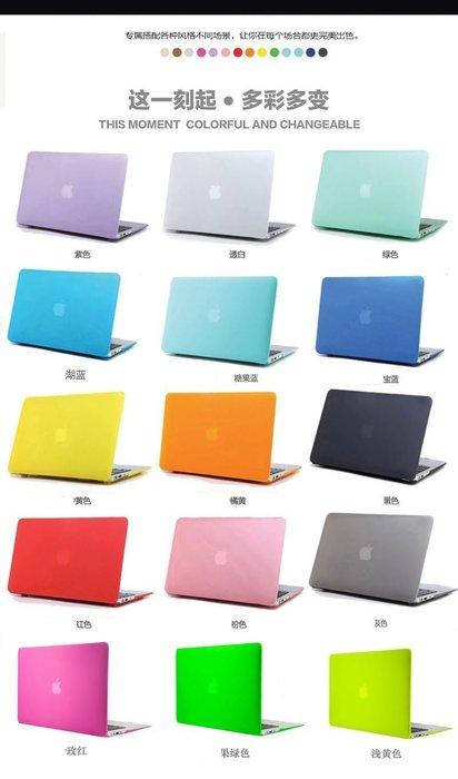 發票 Macbook Air retina pro 12 13 15 吋 水晶 保護殼 保護套