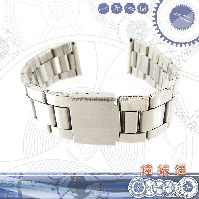 【鐘錶通】板折帶 金屬錶帶 B 62S20- 20 mm 銀色